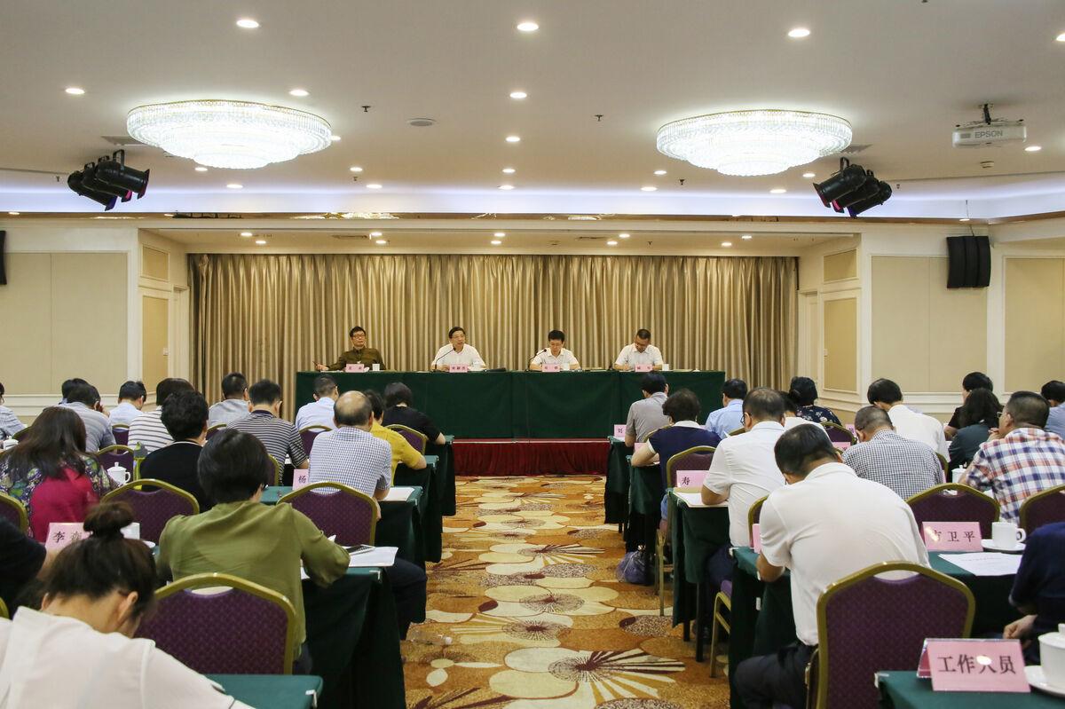 省作协换届工作部署会议在杭州召开