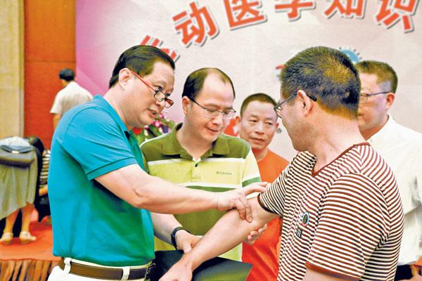 复旦大学运动医学中心主任陈世益教授带来运动医学讲座