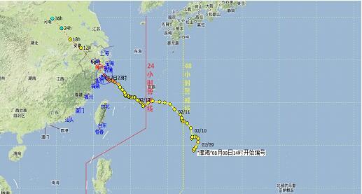 台风 摩羯 影响 全市平均雨量37.6毫米