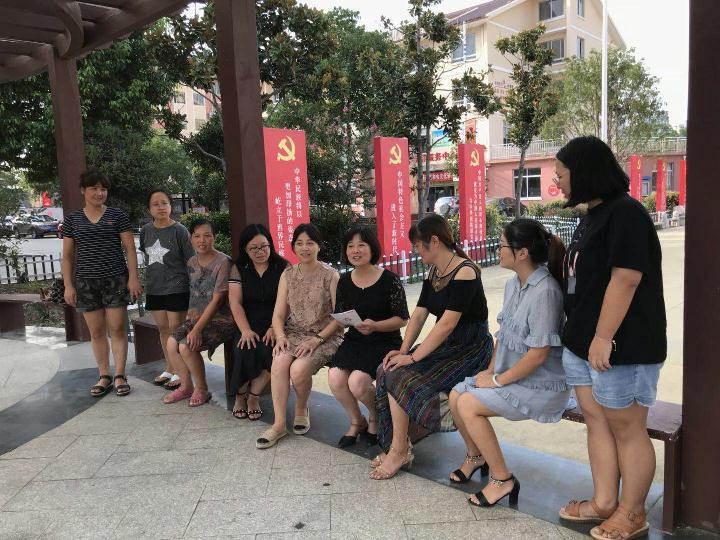 臨海市婦聯進村宣講省十四次婦代會精神 打造巾幗文明示范園