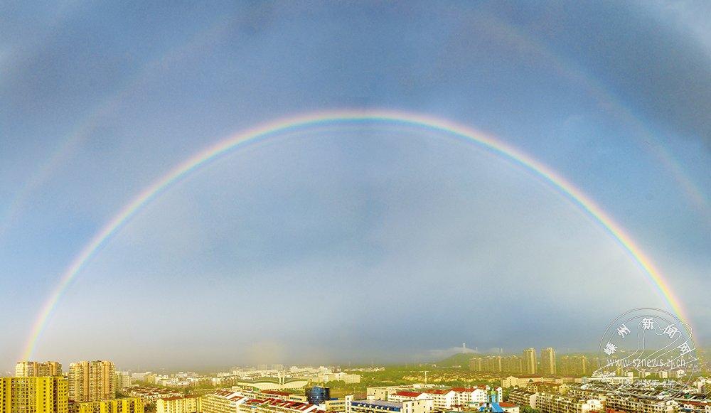 彩虹成双【高清】