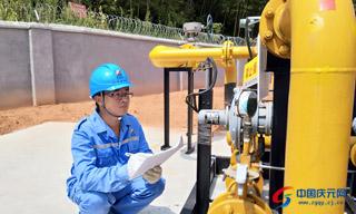 城市天然气利用工程有序推进