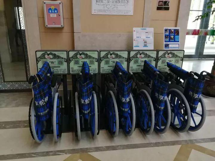 """""""共享轮椅""""亮相人民医院"""