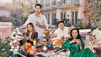 《疯狂的亚洲富人》让好莱坞开了眼