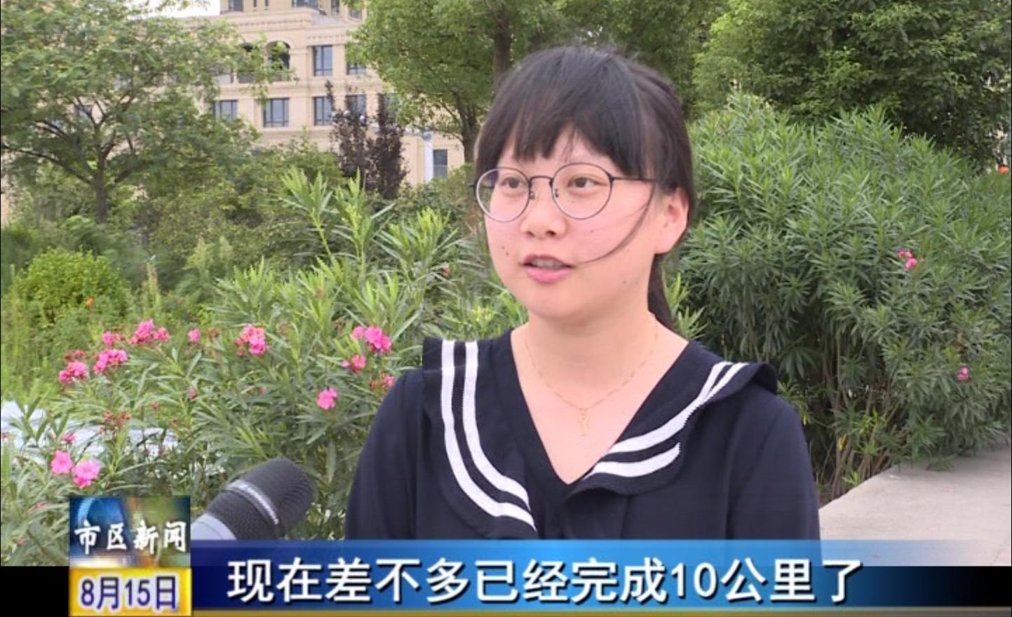 8月15日路桥视频新闻