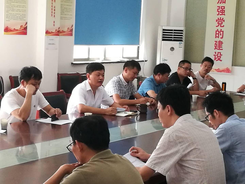 甘霖镇副镇长马安平召开工业园区(嵊义线两侧)企业工作会议
