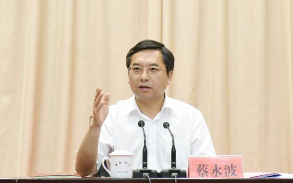 蔡永波在全国文明城市创建工作推进会上讲话