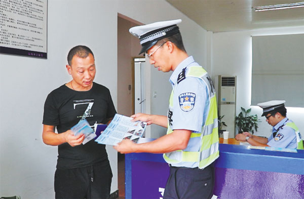 [临海]汛桥交警中队暖心服务获点赞