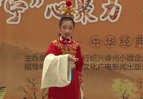 """【视频】""""宁波银行""""杯戏迷争霸赛海选活动"""