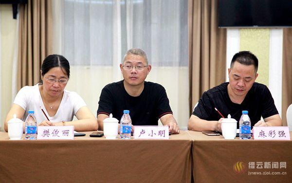 """我县3名优秀教师""""接力""""为期一年半的援疆支教"""