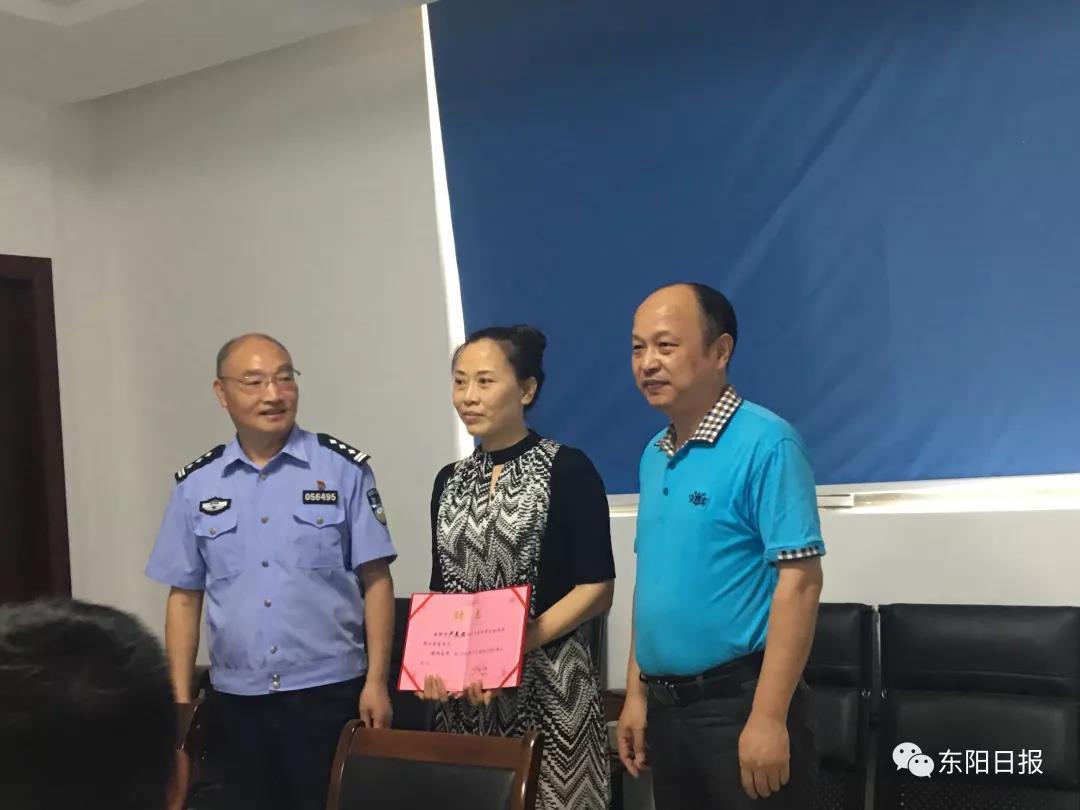 便民!东阳市公安局律师工作中心成立