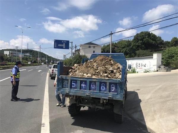 集中整治渣土运输车辆