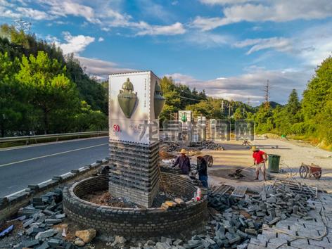 上��镇木岱口停车场项目建设有序推进