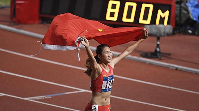中国选手王春雨获女子800米冠军