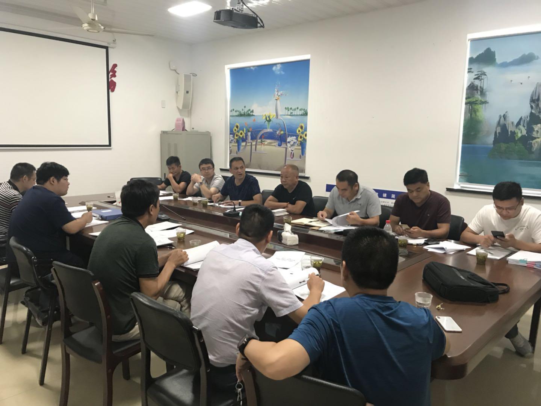 北漳镇鱼岩头小流域水土流失综合治理项目合同工程完工验收工作报告