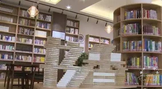 图书馆获评