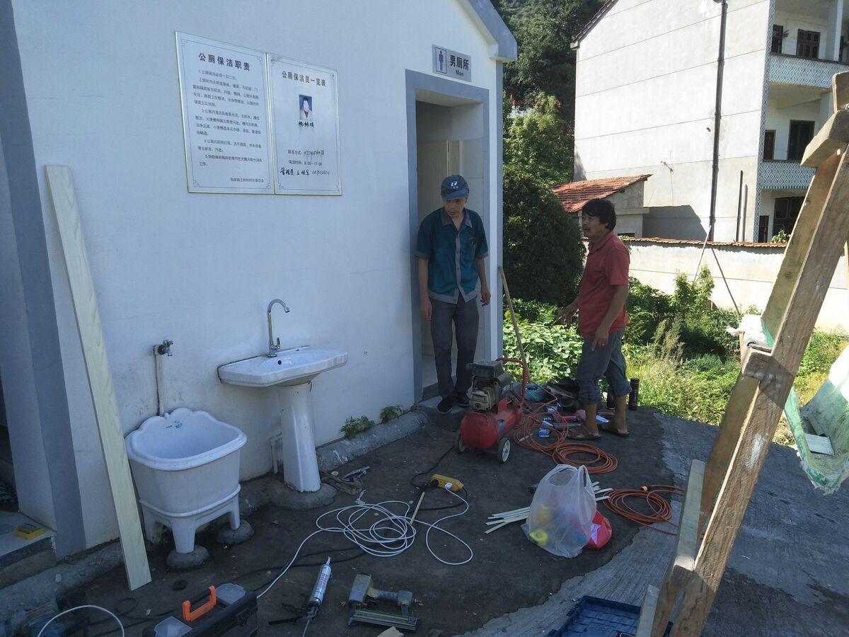 仙岩镇对农村公厕实施改造提升