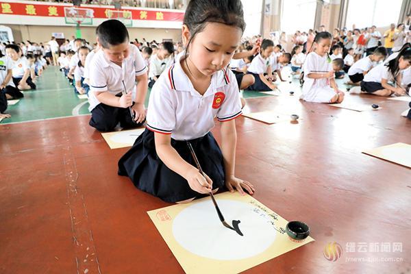 314名新生完成入学礼 开启人生第一课