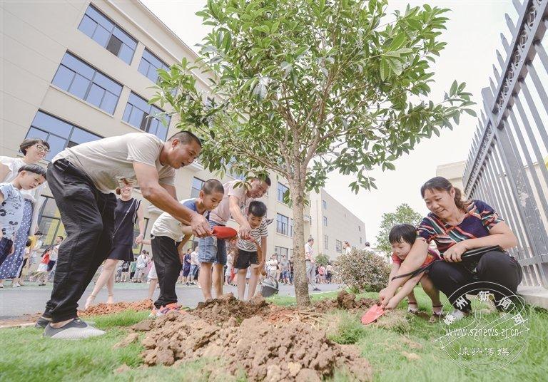 开发区小学幼儿园投入使用