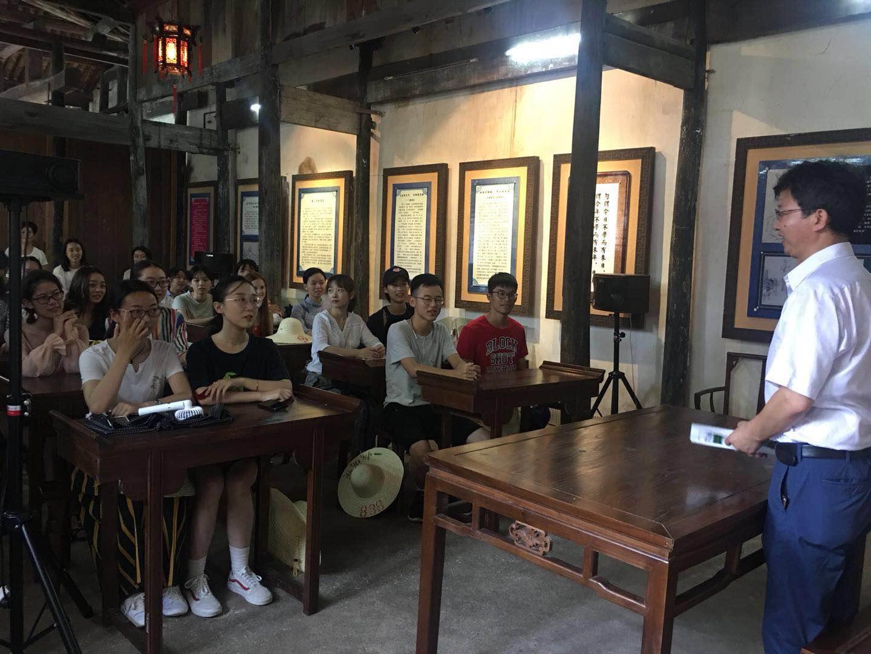 浙江大学茶艺队来贵门乡采风学习