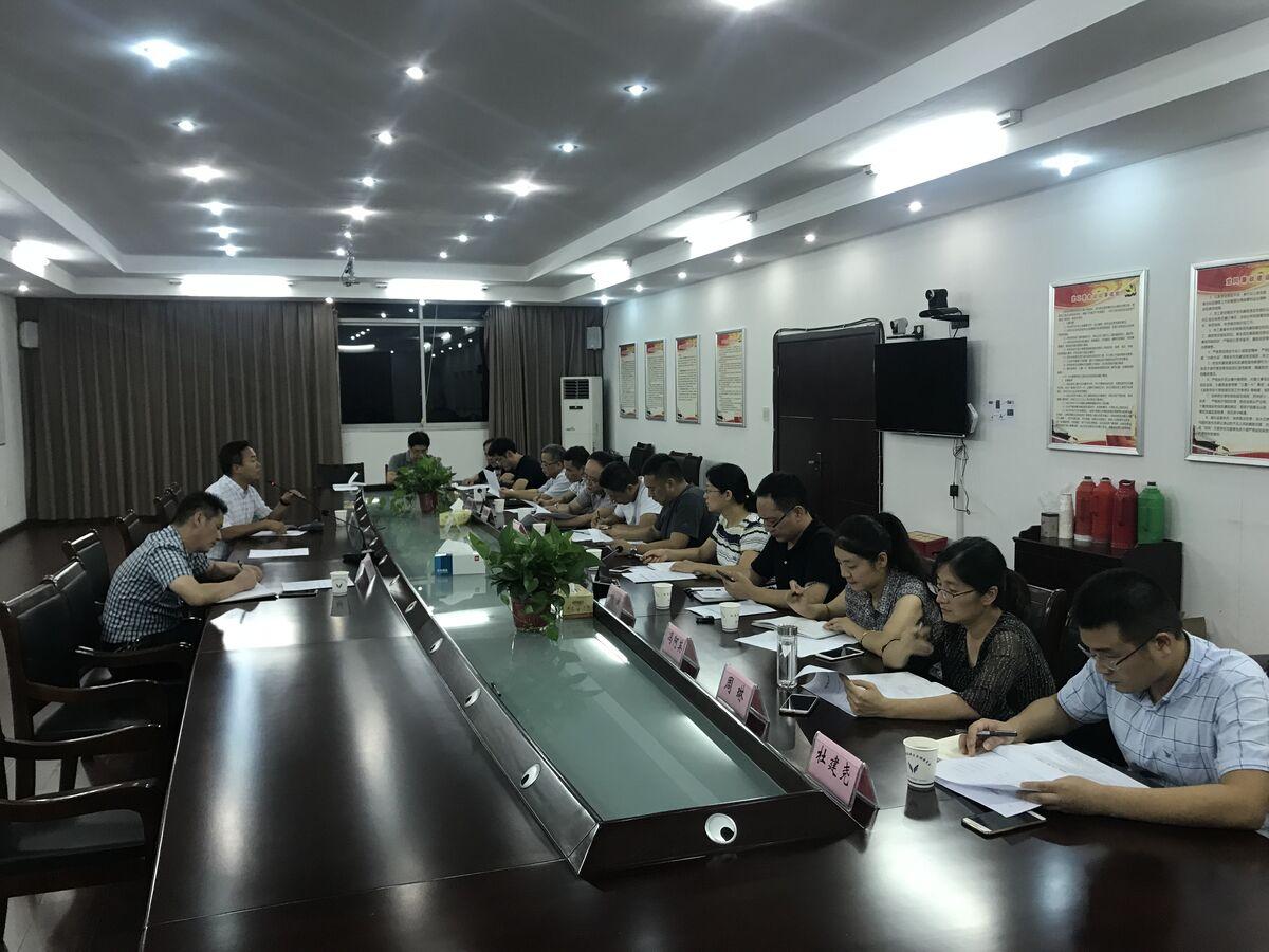 城南新区(三江街道)召开创建全国文明城市专题推进会