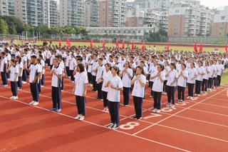 庆元中学新学期开学典礼举行