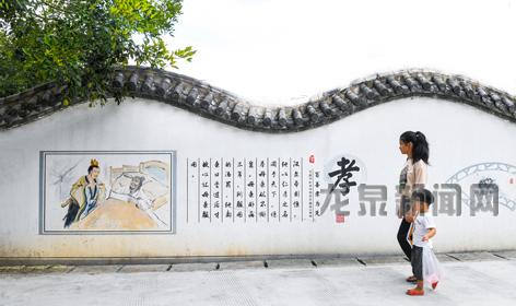锦溪镇岭根村的文化墙