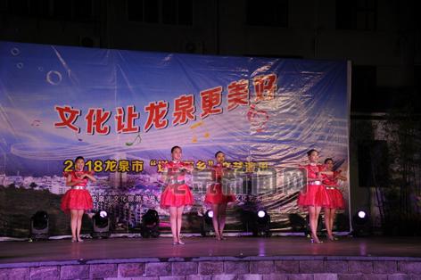 """2018龙泉市""""送戏下乡""""文艺演出在八都镇思贤文化广场举行"""