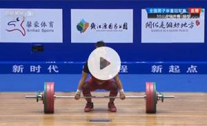 55公斤级决赛