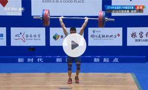 61公斤级决赛