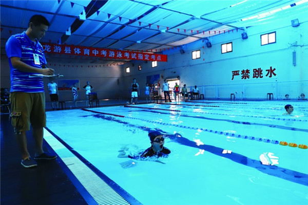 龙游县体育中考游泳项目考试举行