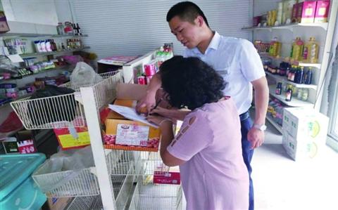 衢江农商行开展整治拒收人民币现金活动