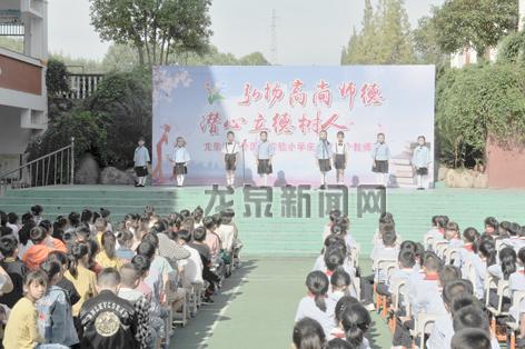 绿谷外国语学校举行的文艺表演现场