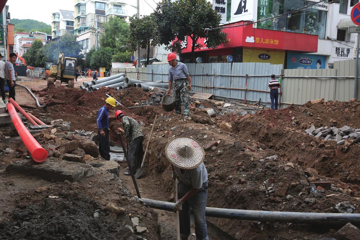 道路改造工程