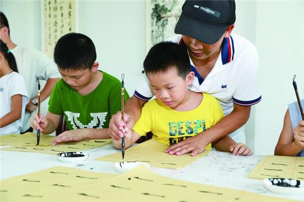 关爱儿童书画公益培训