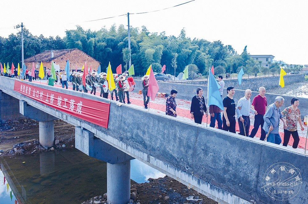 长乐镇山口村新桥落成