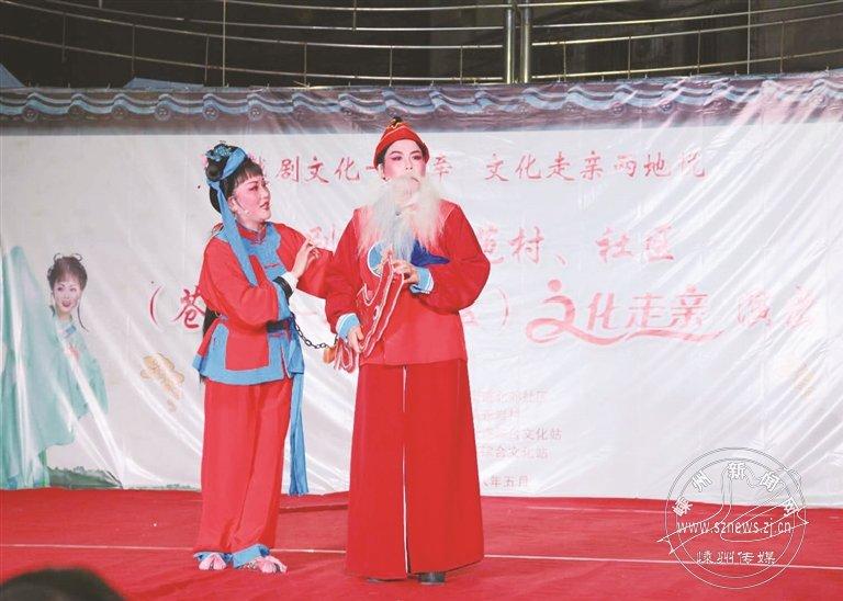 苍岩村文化活动提升文明风气