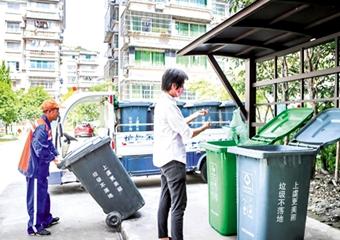 垃圾亭取代垃圾房