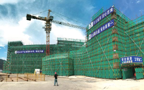 市特殊教育中心项目仍在施工