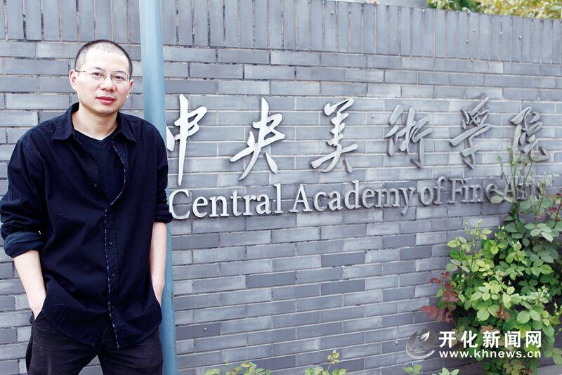 叶芃:从浙西山区走出的国画家