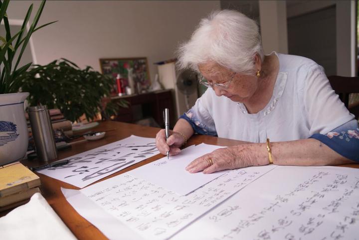 纸短情长:94岁老人的特殊中秋礼 十年之约一段动人医患情