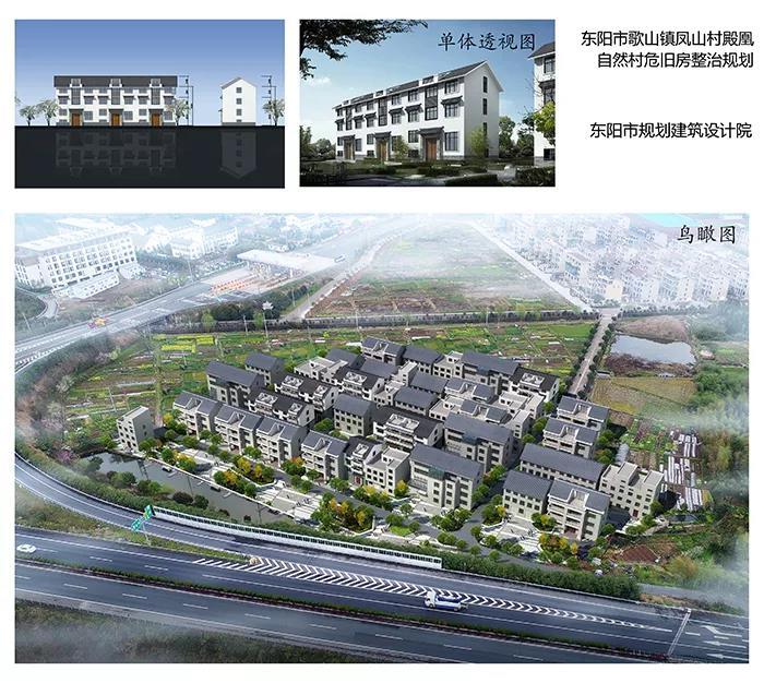 新一波!东阳部分镇乡街道村庄规划设计方案批前公示来了,有你的家乡吗?