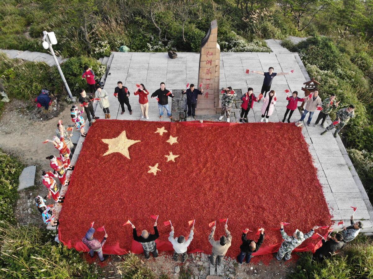 龙泉山喜获丰收 8吨辣椒云海中拼巨型国旗