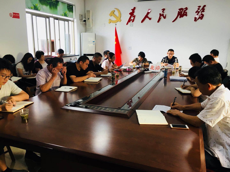 北漳镇全体机关干部集中学习容错免责机制