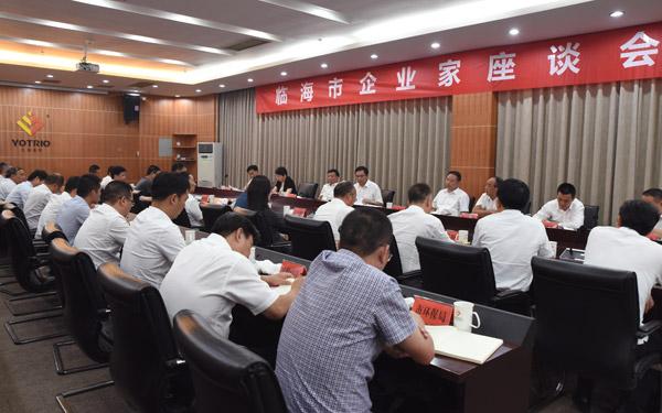 蔡永波在全市企业家座谈会上讲话