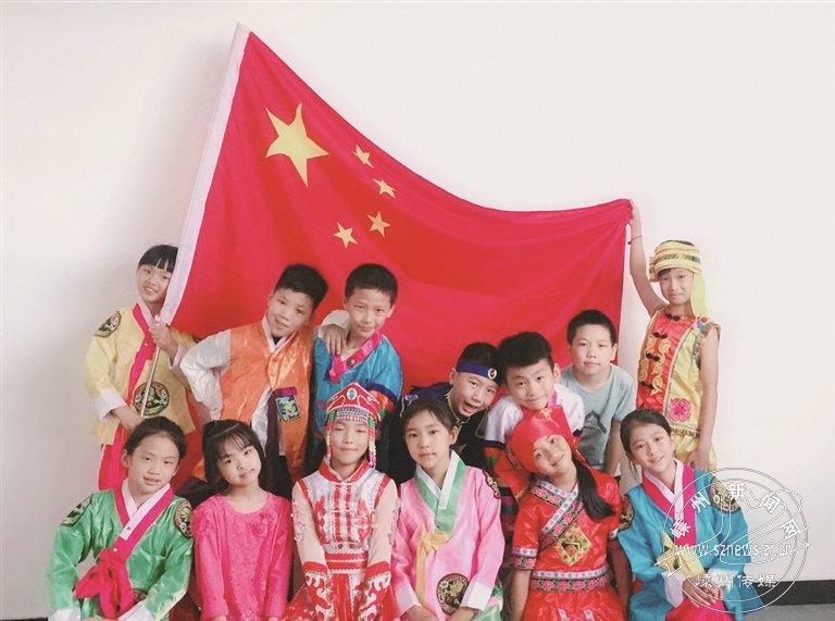 民族大联欢 喜迎国庆节