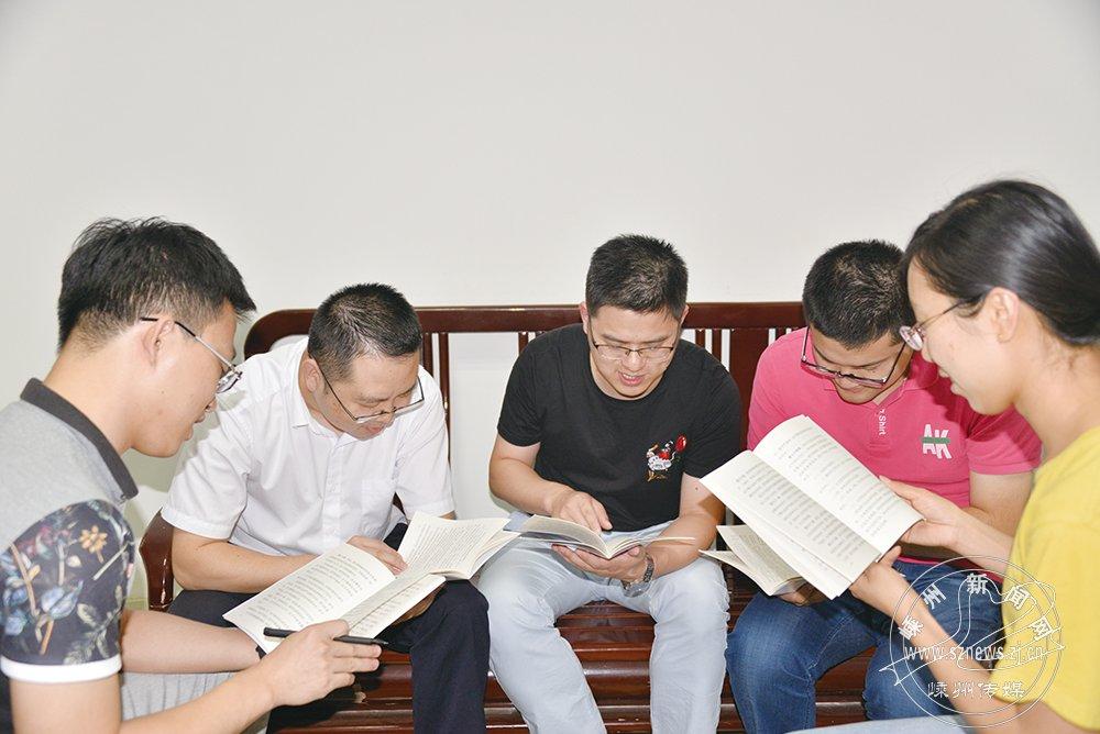 学习中国共产党纪律处分条例