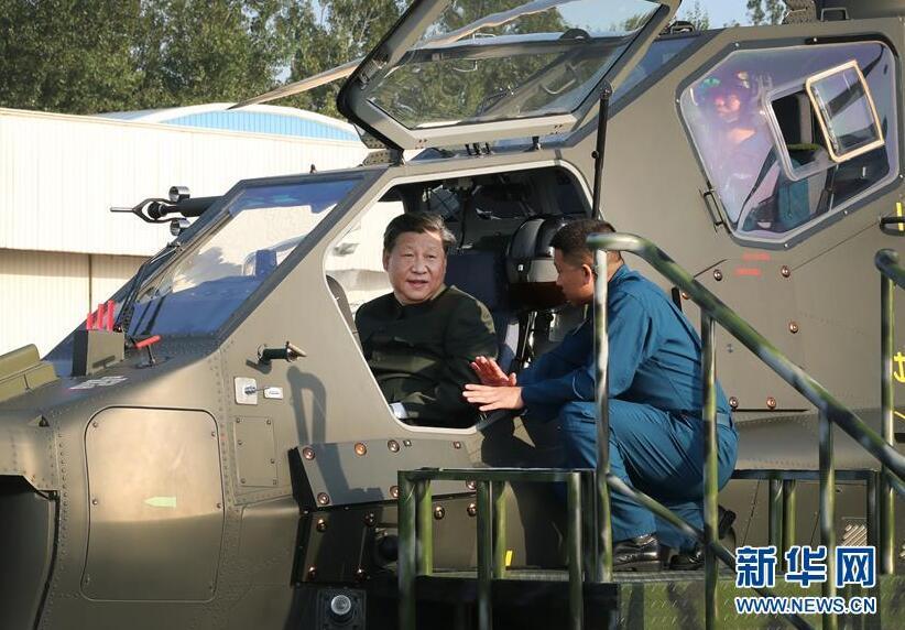 习近平视察79集团军