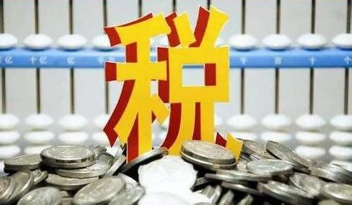 9月迟发工资也按新标准计税