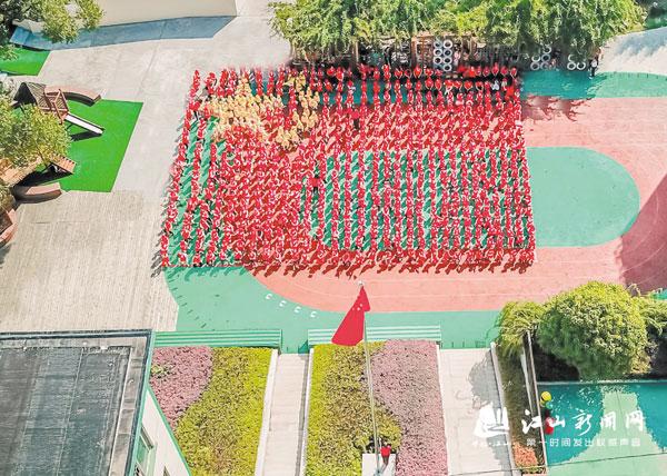 600萌娃拼国旗